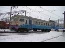 ЭР9М-559 | № 6923 Нежин - Киев