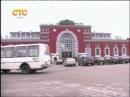 СТС-Курск. Городские истории. История ЖД вокзала. 26 февраля 2016