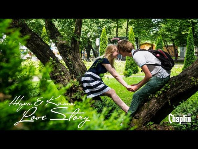 Love story Жора и Катя (короткий клип).
