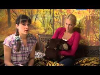 Кабы я была царица [2 серия из 4] Драма, мелодрама (мини-сериал, 2012)