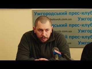 Керівник ПС Закарпаття Олександр Сачко про блокаду російських вантажів