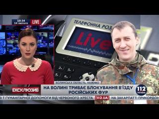 Акция блокирования въезда российских фур - бессрочная, - активист