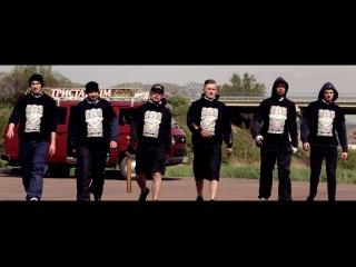 ТРИСТАВІСІМ - Варошська туса [Official Music Video]