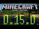 Minecraft Pe 0.15.0 | Қазақша Шолу (толық обзор) [KZ]