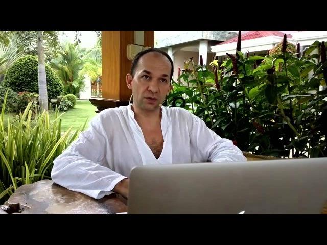 Космогония 1, часть 1 - Гранд Мастер Рейки Академия - Хранитель Знаний Сатья Ео'Тхан