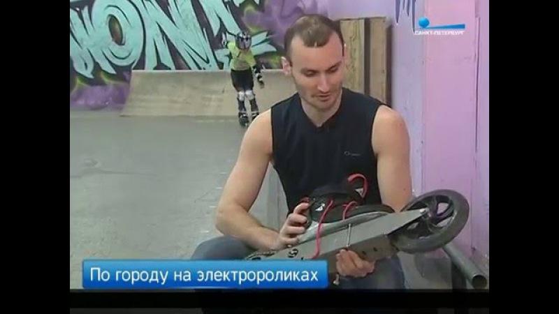 Электроролики. Телеканал Санкт-Петербург