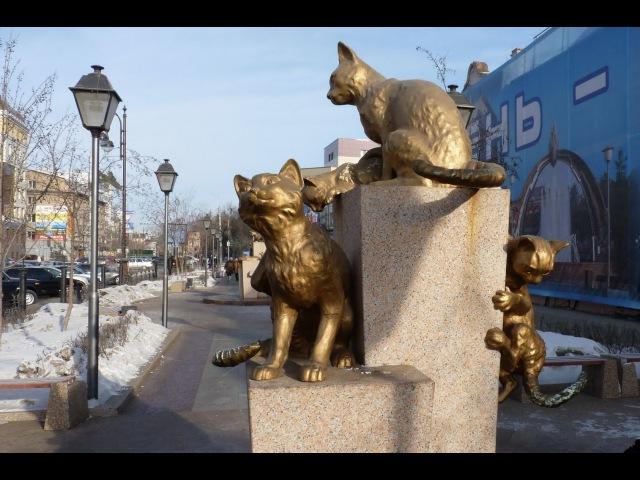 Сквер Сибирских кошек в Тюмени Россия