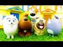 Мультики Тайная жизнь домашних животных Видео игрушки для детей. Детские площадки и РАСПАКОВКА