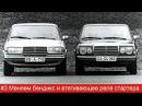3 Mercedes W123. Снимаем стартер. Меняем щетки, втулки, бендикс и втягивающее реле
