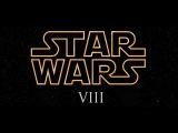 АНОНС !!! Начало съемок: Звёздные войны: Эпизод 8 | Трейлеры.RU |