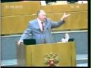Жириновский  Правда о деяниях мирового правительства и тайный заговор масонов