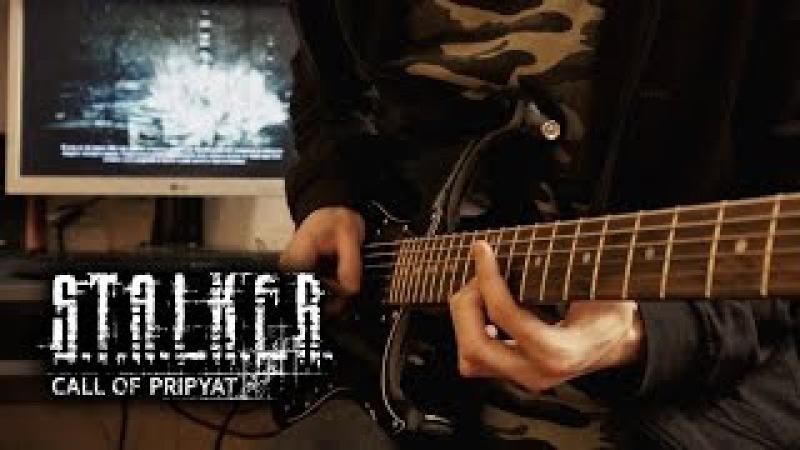 S T A L K E R Call of Pripyat Metal Cover by Dextrila