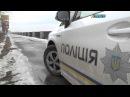 Поліцейське реаліті Патруль 8 лютого