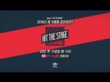 Hyoyeon - Hit The Stage 160831 EP.6 Prewiev