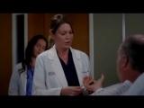 Анатомия страсти/Grey's Anatomy (2005 - ...) Фрагмент №3 (сезон 9, эпизод 7)