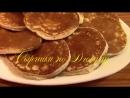 Сырники,оладьи по Дюкану диетический рецепт (видео рецепты) Как сделать