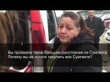 Почему азербайджанцы едут за покупками в Дербент,Дагестан.| АЗЕРБАЙДЖАН , AZERBAIJAN , AZERBAYCAN , БАКУ, BAKU , BAKI , 2016 HD