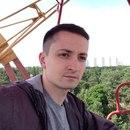 Сергей Мартынюк фото #2