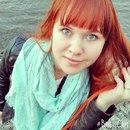 Арина Загребаева. Фото №16