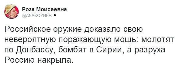 Операция в Сирии показала Западу, что изолировать Россию невозможно, - Путин - Цензор.НЕТ 2243