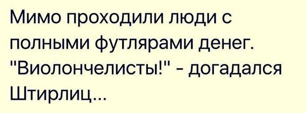 """Вера Савченко уговорила Надежду на капельницы до 20 апреля: """"Она чувствует себя, как живой труп"""", - ТСН - Цензор.НЕТ 1061"""