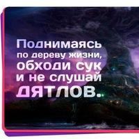 Ира Аксёнова