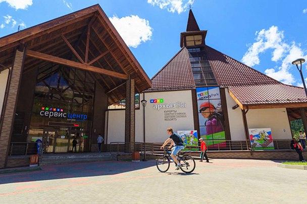В Зеленчукском районе объявлен конкурс на аренду помещений в сервис-центре курорта «Архыз»