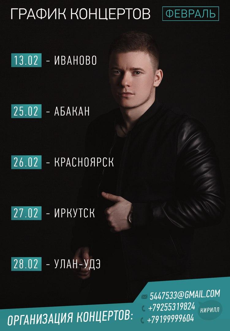Денис Райдер, Тюмень - фото №12