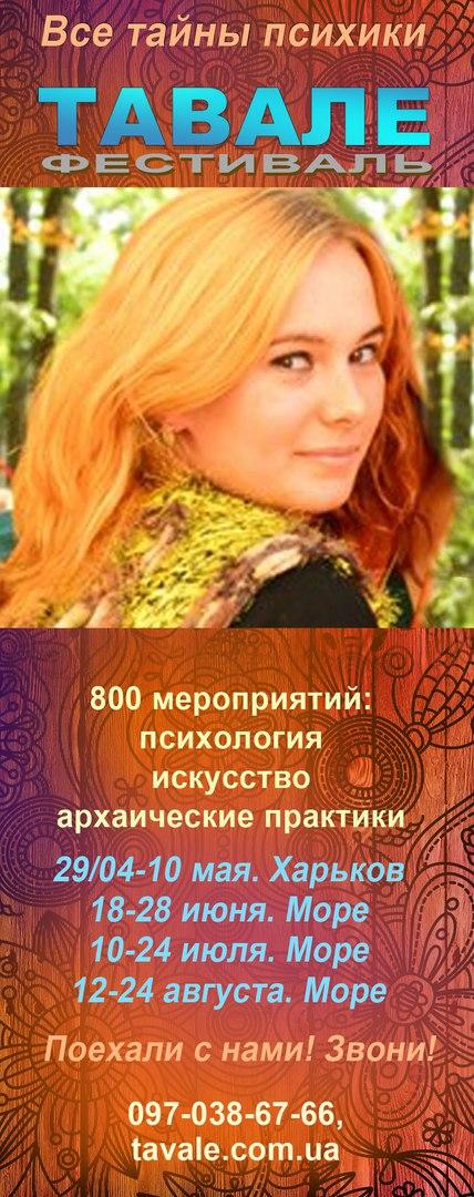Мария Луговая, Харьков - фото №8