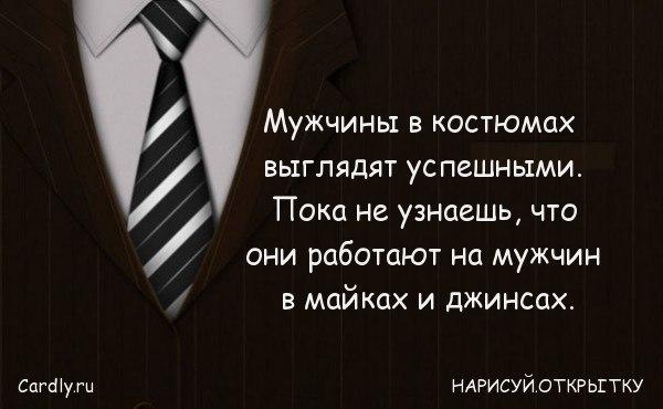 https://pp.vk.me/c630723/v630723637/33889/tgKIlM5IojE.jpg