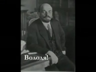 ТЕКСТ: VOLODIA - Ангольская партизанская песня