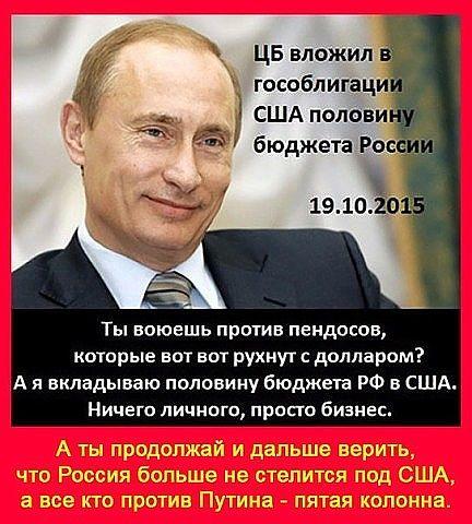 При нефти за 40 долларов Россия потратит половину резервного фонда госбюджета, - глава Сбербанка РФ Греф - Цензор.НЕТ 9632