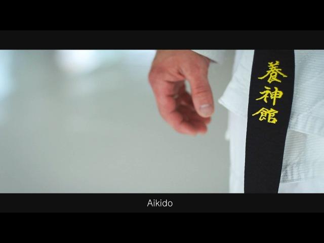 AIKIDO - больше, чем просто искусство...