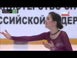 Фигуристка Евгения Медведева-Бабасян побила мировой рекорд
