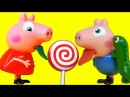 Свинка Пеппа - ЗАКОЛДОВАННЫЕ Чупа Чупсы УКОЛИ от ВЕДЬМЫ Мультик на руском Peppa Pig