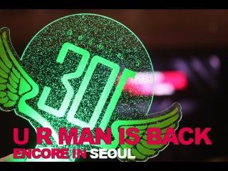 Heo Young Saeng (SS301) feat. Lee Jeonghyuk - MIROTIC | UR MAN IS BACK IN SEOUL