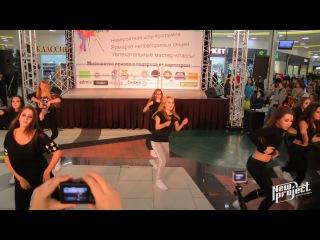 Выступление в Сибирском Молле, street dance 2015