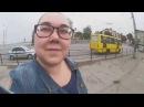 23.08.16 ВЛОГ Тернопіль. Змусили чекати. Як це зїсти Озеро. Парк. Смаколики.