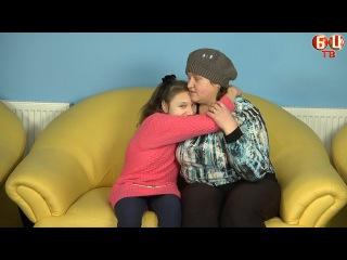 Допоможіть дитині відчути радість життя