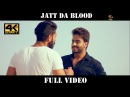 ESC CLIPS 2016 Mankirt Aulakh feat Parmish Verma Jatt Da Blood