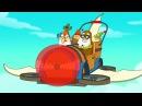 7 гномов - Дедушка Ворчун и огр/ Кто на свете всех милее? - Сезон 1, Серия 9 | Мультфильмы Disney
