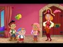 Джейк и пираты Нетландии Сокровище гробницы пиратской мумии Серия 1 Сезон 3