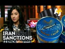 Iran Sanctions Lifted: Now What?