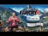 Far Cry 4 / Фар Край 4 Русский Трейлер