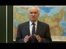 Что такое грех? (Полтево, 2013.12.07) — Осипов А.И.