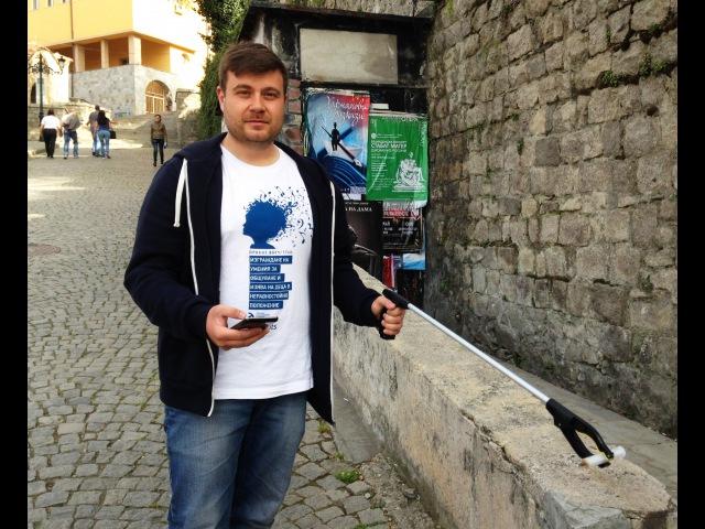 Любомир Чакъров и спринцовките на улицата