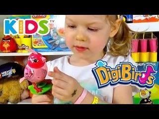 Digi Birds Не Поёт?! Интерактивная Птичка Игрушка | Видео для Детей | Dana Kids TV