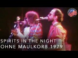 Manfred Mann's Earth Band - Spirits In The Night (Ohne Maulkorb 1979)