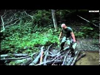 Серия 5 Как выжить в летнем лесу