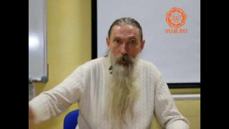 Трехлебов А В Встреча лекция 20 декабря 2012 года